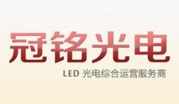 延长石油销售公司、武功县电力局、协同医院、古城眼科医院、多彩商城等LED显示屏工程  ...