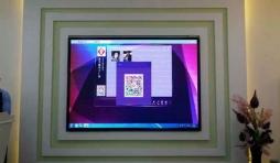 陕西富丽家具有限公司西安LED显示屏!