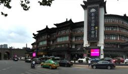 西旅集团永宁国际美术馆LED显示屏及LED户外灯箱工程!