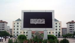 西安外国语学校西安LED显示屏项目
