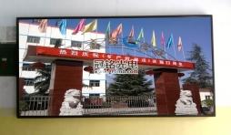 中国黄金集团公司河南文峪金矿河南LED显示屏