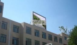 甘肃省张家川县行政广场LED显示屏工程!