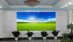 洛南县地税局LED显示屏工程!
