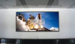 航天四院西安LED显示屏!
